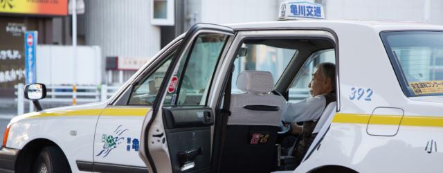タクシー運転手イメージ